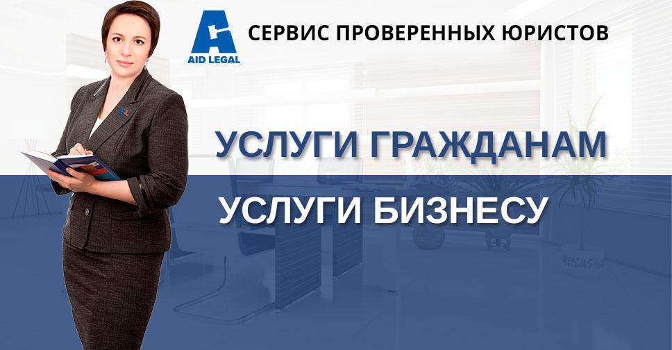 Хоум кредит в иркутске на советской